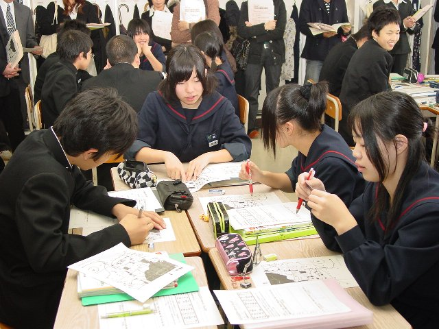 江陽中学校課題